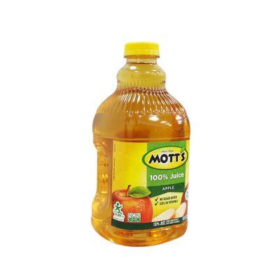 Bebidas-y-Jugos-Jugos-Jugos-Frutales_014800000344_1.jpg