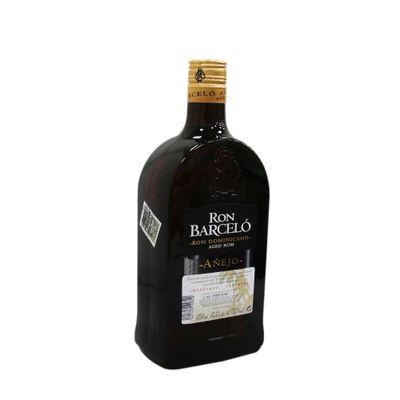 Cervezas-Licores-y-Vinos-Licores-Ron_7461323129800_1.jpg