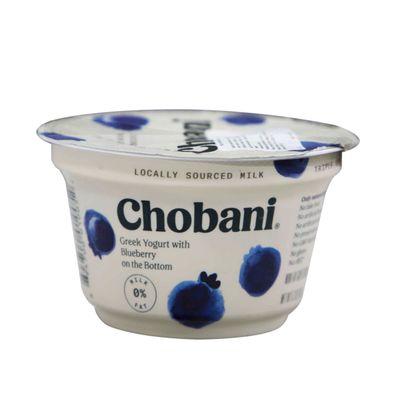 Lacteos-Derivados-y-Huevos-Yogurt-Yogurt-Solidos_894700010052_1.jpg