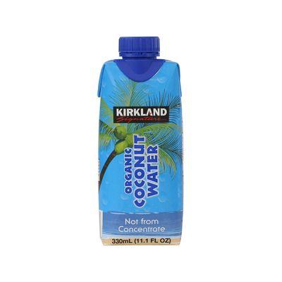 Bebidas-y-Jugos-Aguas-Agua-Saborizadas_096619506897_1.jpg