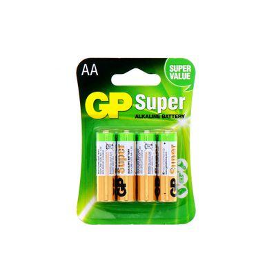 Cuidado-Hogar-Articulos-Para-El-Hogar-Baterias-Alcalinas-y-Recargables_4891199000034_1.jpg