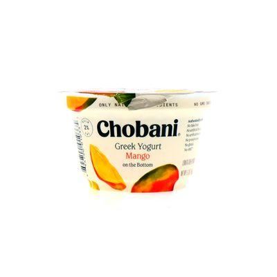 Lacteos-No-Lacteos-Derivados-y-Huevos-Yogurt-Yogurt-Solidos_894700010335_1.jpg